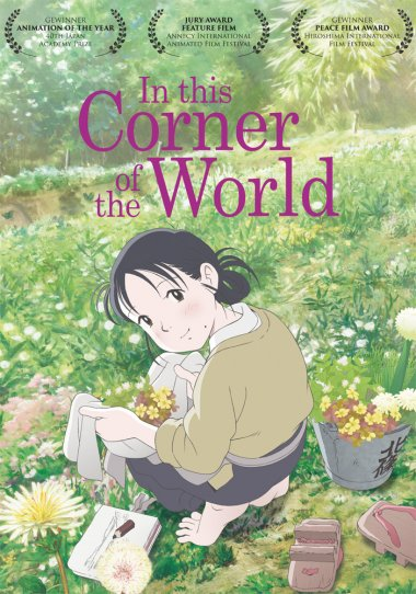 In This Corner Of The World - Ginmaku 2018